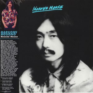 Haruomi Hosono - Hosono House (Light In The Attic 2018)