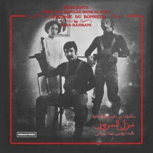 Ziad Rahbani - Nazl El Sourour