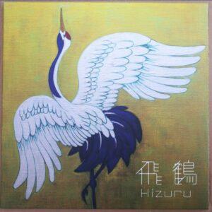 Hizuru - Hizuru