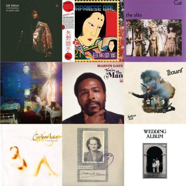 nouveaux arrivages vinyle balades sonores 5 avril