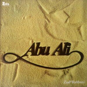 Ziad Rahbani - Abu Ali (1978, réédition 2019)