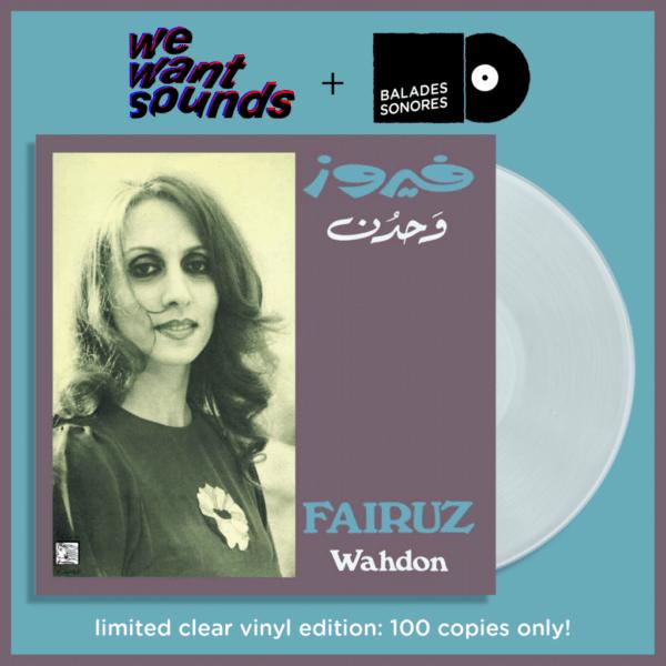 FAIRUZ - WAHDON (Clear LP)