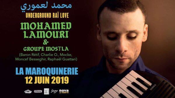 mohamed lamouri maroquinerie 12 juin 2019