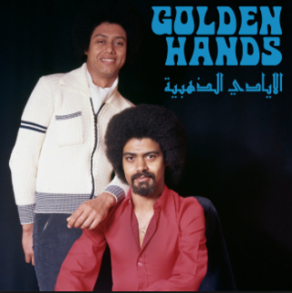 Golden Hands - Golden Hands