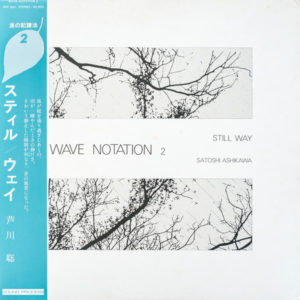 Satoshi Ashikawa - Still Way (1982, réédition vinyle WRWTFWW Records 2019)