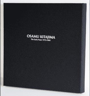 The Osamu Kitajima Boxset