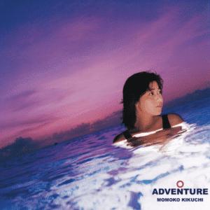 Momoko Kikuchi Adventure