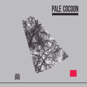 Pale Cocoon Mayu (繭)