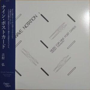 Hiroshi Yoshimura – Music For Nine Post Cards