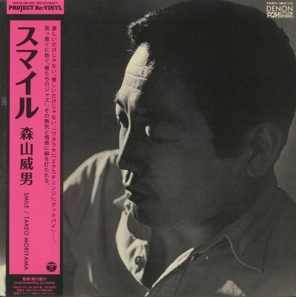 Takeo Moriyama – Smile