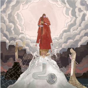 Purity Ring Womb
