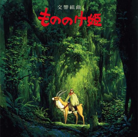 Joe Hisaishi Princess Mononoke: Symphonic Suite