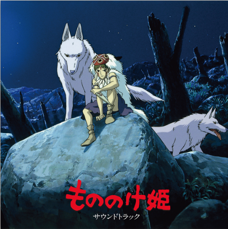 Joe Hisaishi Princess Mononoke: Soundtrack