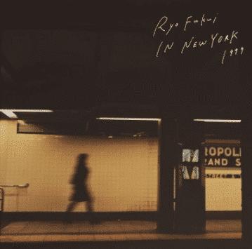 Ryo Fukui Ryo Fukui In New York