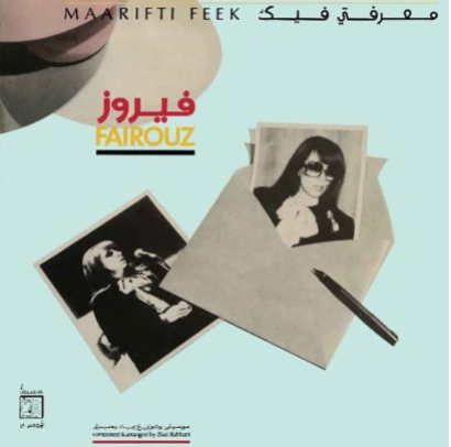 Fairuz Maarifti Feek