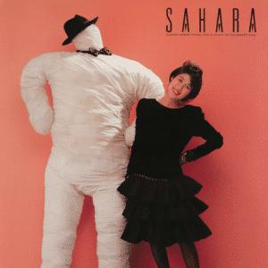 Rie Murakami Sahara