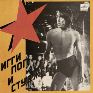 IGGY POP & THE STOOGES – RUSSIA MELODIA