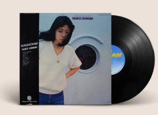 Onuki Taeko SUNSHOWER HQ (SOUND EDITION)