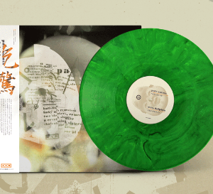 PALE SAINTS MRS DOLPHIN (COULEUR MARBLED GREEN RSD)