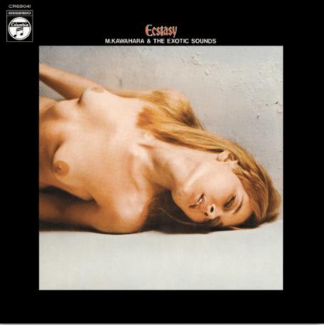 Masami Kawahara & The Exotic Sounds Ecstasy