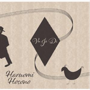 Vu Ja De Haruomi Hosono