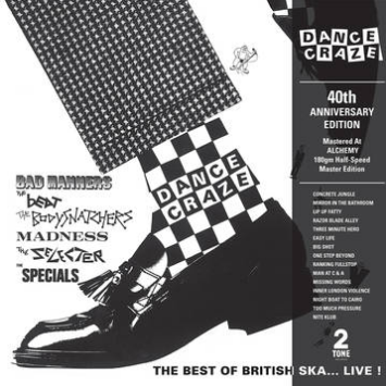 Various Artists Dance Craze (RSD 26 septembre-limited to 2000, indie exclusive)