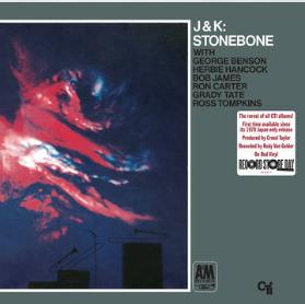 J.J. Johnson & Kai Winding Stonebone (Red Vinyl, first time on vinyl, limited to 4000, indie advance exclusive RSD 24 Octobre)