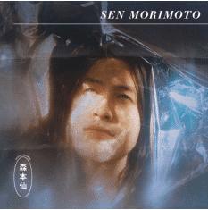 Sen Morimoto Sen Morimoto