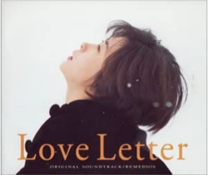 Various Artists Love Letter (limited- Soundtrack))