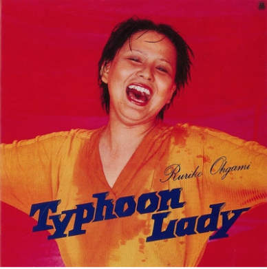Ruriko Ohgami Typhoon Lady