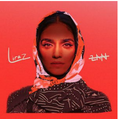Liraz Zan