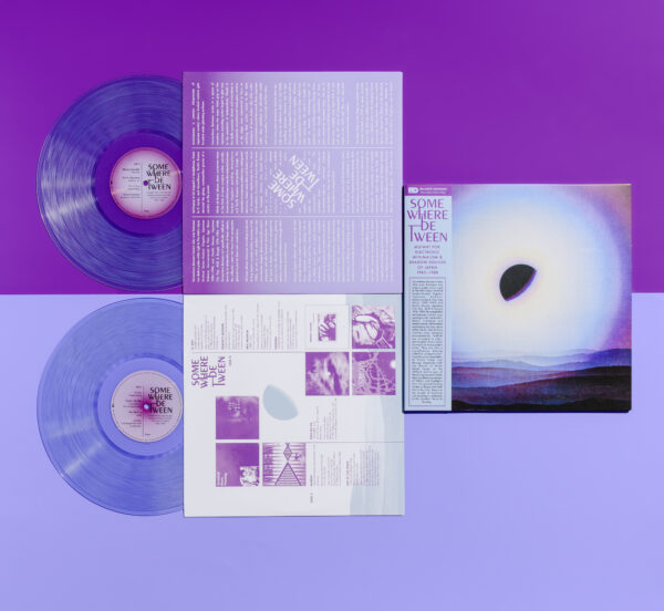 Somewhere Between: Mutant Pop, Electronic Minimalism & Shadow Sounds of Japan 1980-1988 exclusive clear