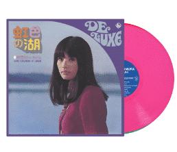 Akiko Nakamura Hit Album (Lp Jaune)