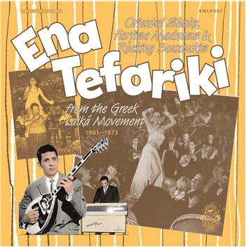 VARIOUS ENA TEFARIKI (1961-1973)