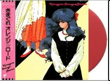Various (OST) KIMAGURE ORANGE STATION