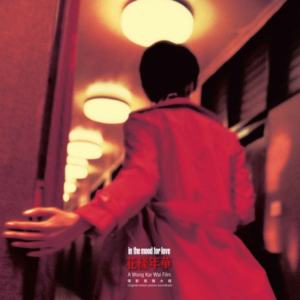 Various Artists In The Mood For Love (Import)