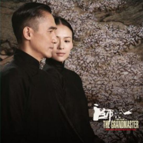 Various Artists The Grandmaster [Import]
