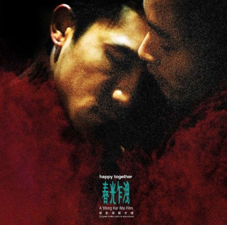Danny Chung Happy Together [Import]