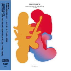Various HEISEI NO OTO - JAPANESE LEFT-FIELD POP FROM THE CD AGE (1989-1996)