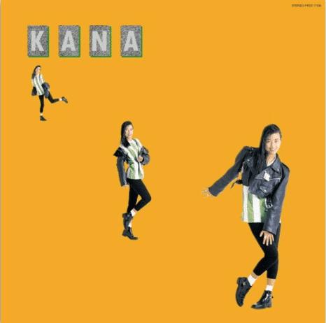 Kanako Wada Kana