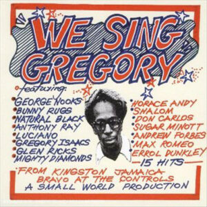 Various - We Sing Gregory