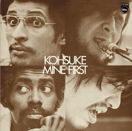Kohsuke Mine First