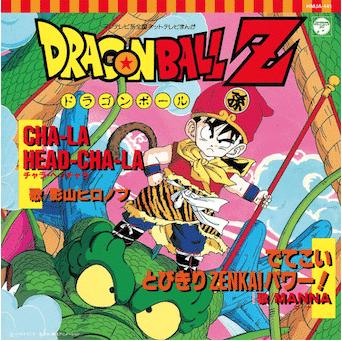 "KAGEYAMA HIRONOBU / MANNA TV ANIME ""DRAGONBALL Z"" CHA-LA HEAD-CHA-LA/DETEKOI TOBIKIRI ENKAI POWER!"