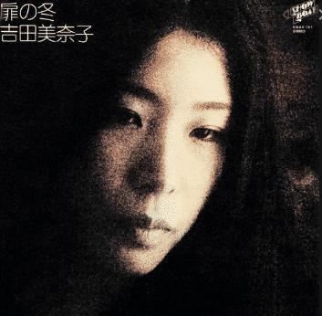 YOSHIDA, MINAKO DOOR OF WINTER