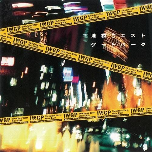 Various IKEBUKURO WEST GATE PARK (OST)
