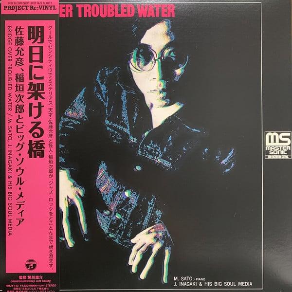 M .Sato*, J. Inagaki And His Big Soul Media* – Bridge Over Troubled Water = 明日にかける橋