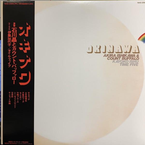 Akira Ishikawa & Count Buffalo*, Kayoko Ishu, Time Five – Okinawa
