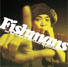 FISHMANS Wakainagaramo Rekishi Ari 1996.3.2 @ Shinjuku Liquid Room
