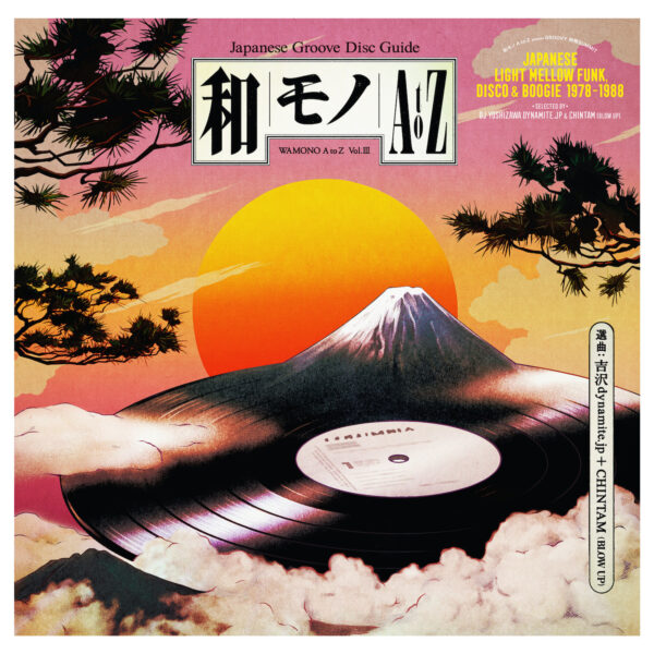 Various Artists WAMONO A to Z Vol. III - Japanese Light Mellow Funk, Disco & Boogie 1978-1988 (Selected by DJ Yoshizawa Dynamite & Chintam)