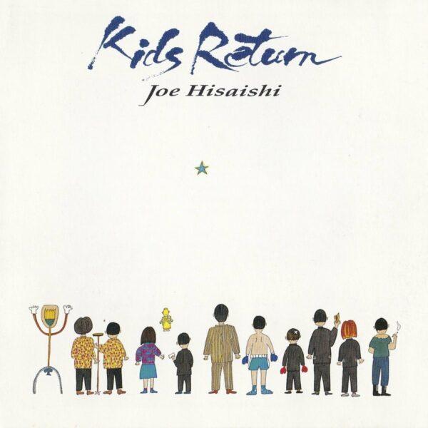 JOE HISAOSHI KIDS RETURN